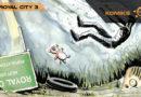 Royal City. Tom 3. Płyniemy z prądem – recenzja komiksu idealnego
