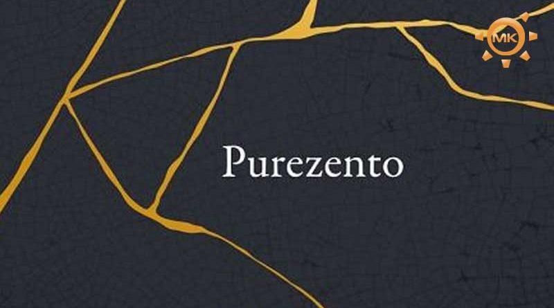 purezento